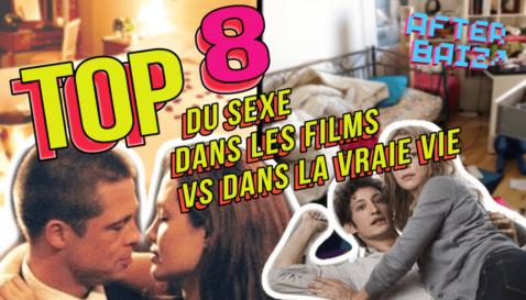 TOP 8 du sexe dans les films VS dans la vraie vie